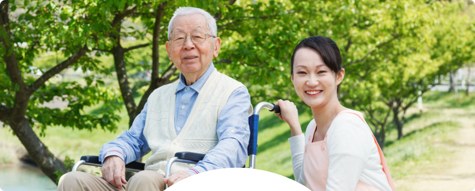 Cultural Values of Asian Patients and Families